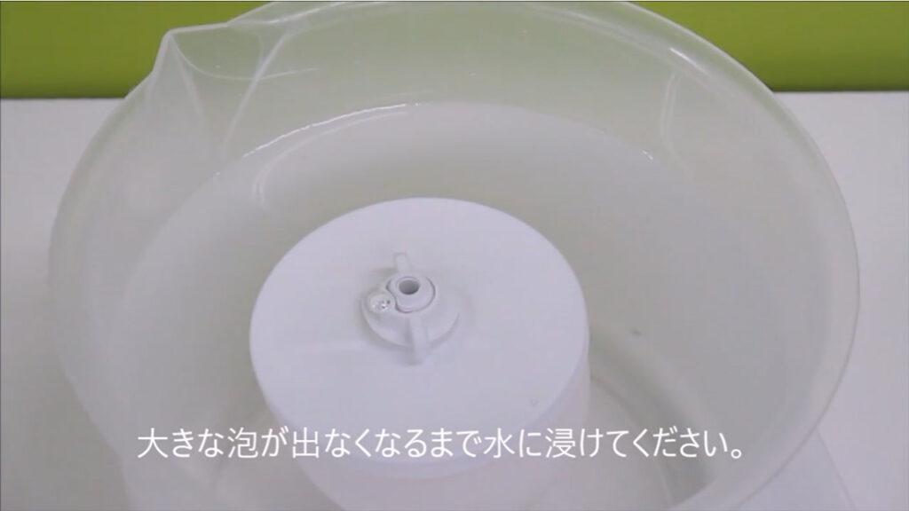 泉せせらぎドームフィルターのメンテナンス17